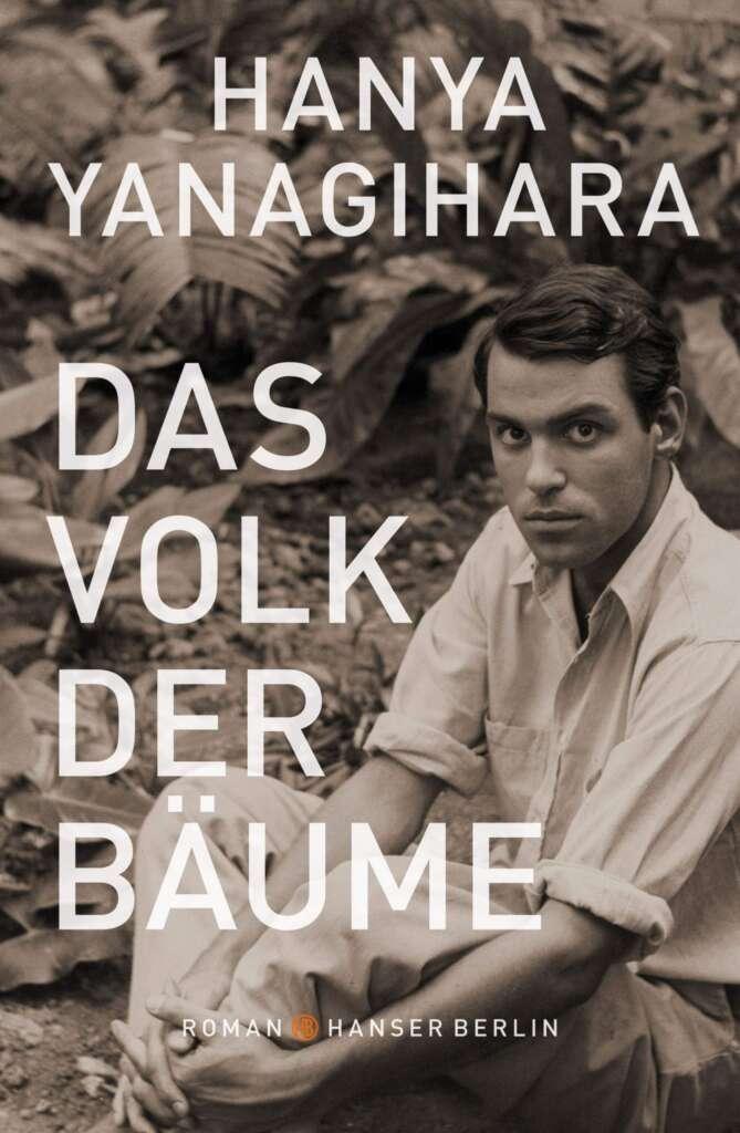 ec.Buch.Yanagihara.0219.cs